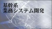 banner-system